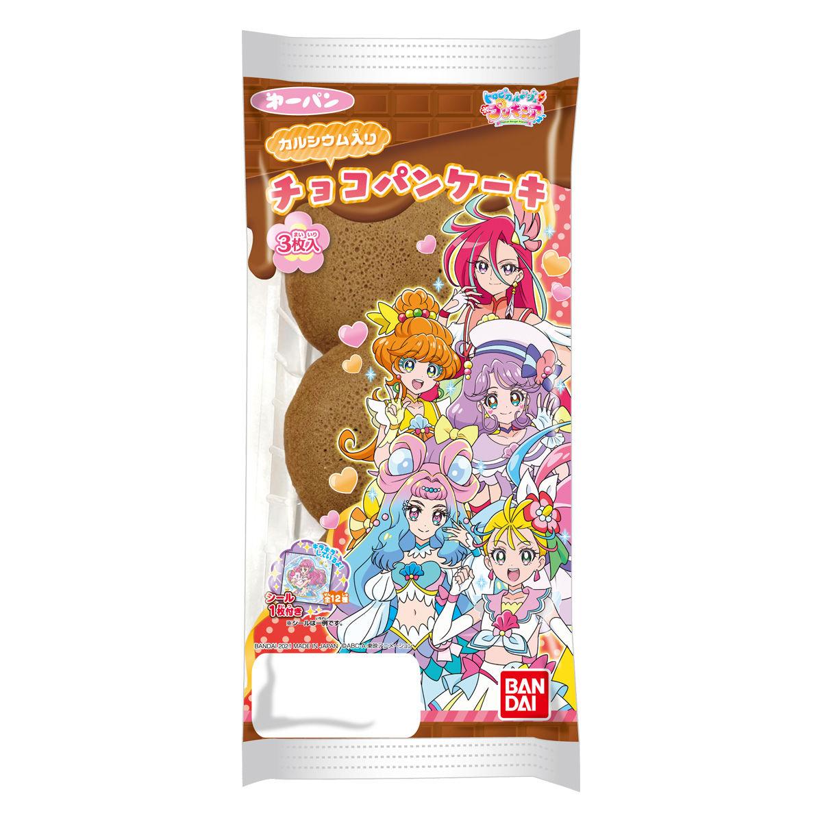 トロピカル~ジュ!プリキュア  チョコパンケーキ3枚入_0