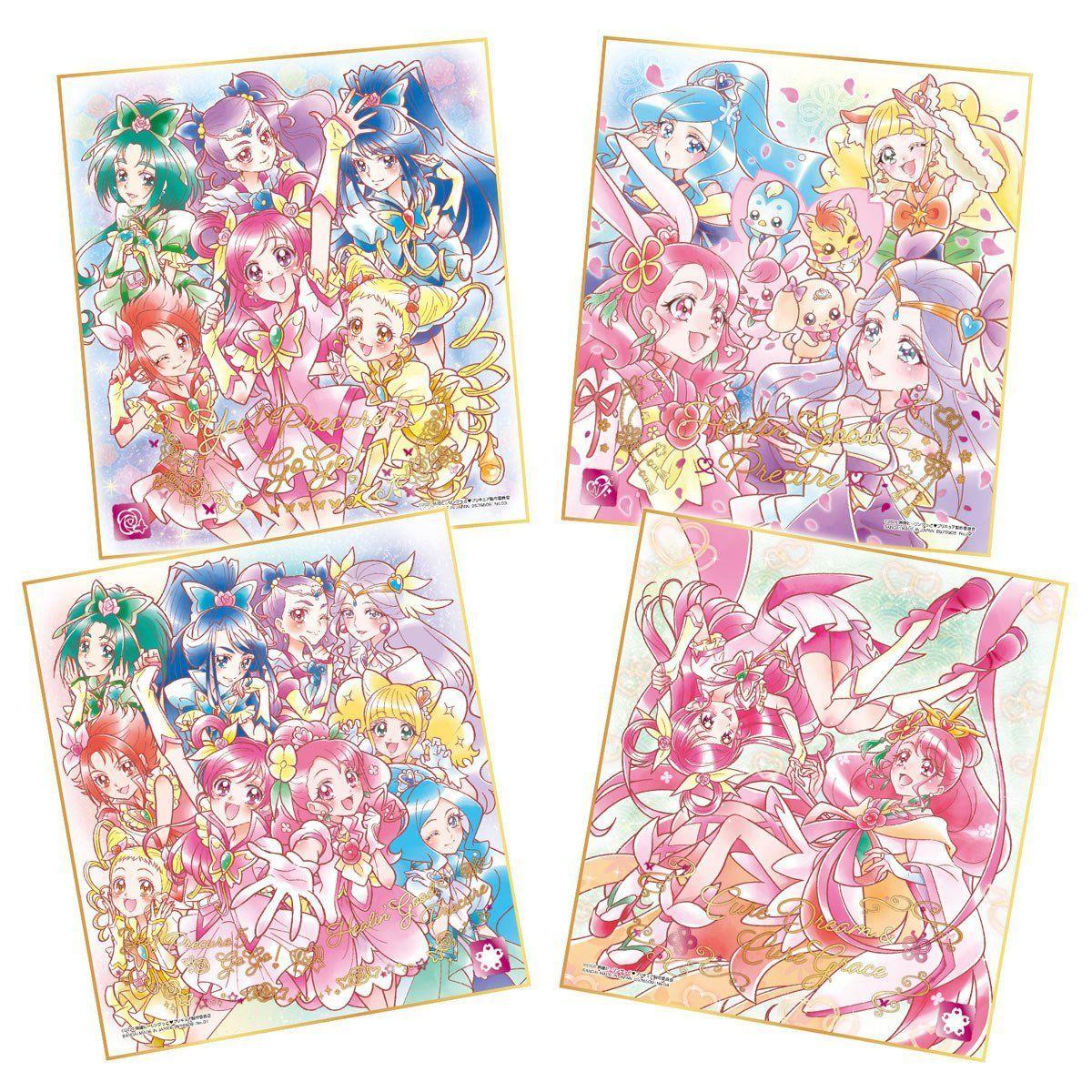 プリキュア色紙ART メモリアルセット−Second−【プレミアムバンダイ限定】_0