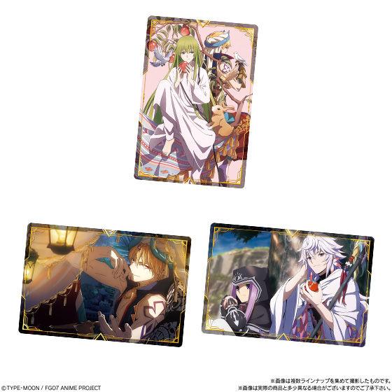 Fate/Grand Order -絶対魔獣戦線バビロニア- ウエハース2_7