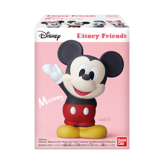 Disney Friends_0