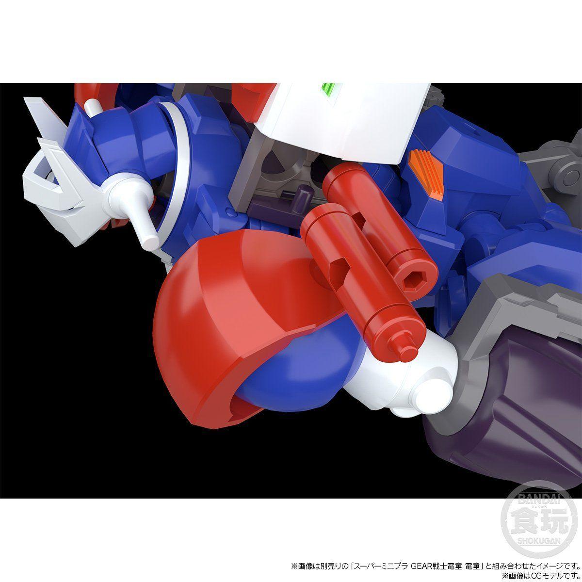 SMP [SHOKUGAN MODELING PROJECT] GEAR戦士電童 セルファイター/セルブースター&セルブースター・バルハラセット【PB限定】_5
