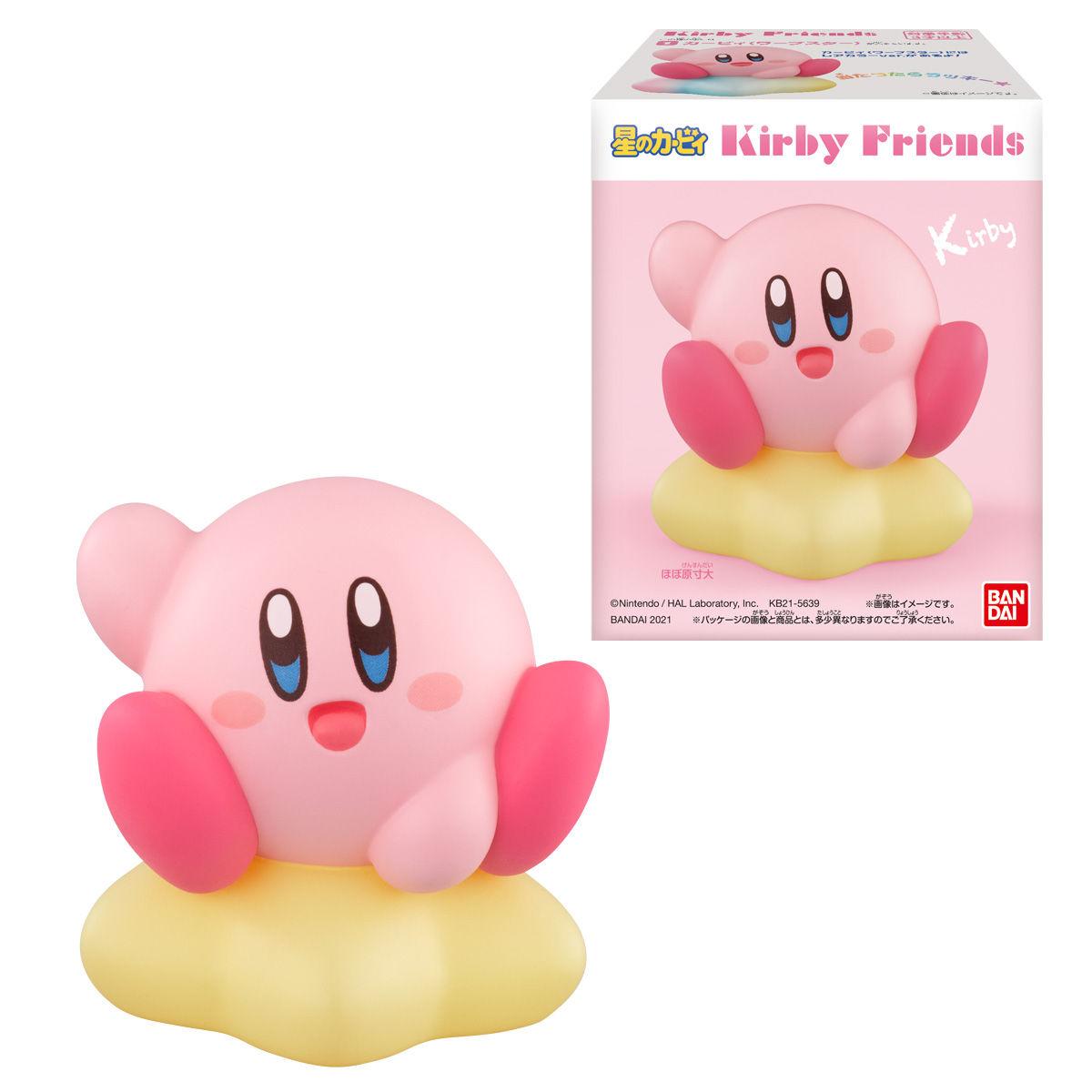 星のカービィ Kirby Friends_0