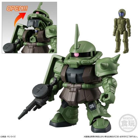 機動戦士ガンダム マイクロウォーズ SP_3