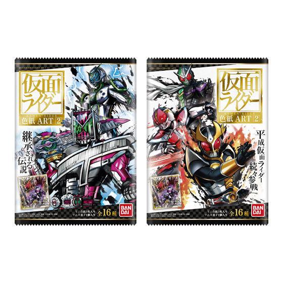 仮面ライダー色紙art2発売日2019年1月7日バンダイ キャンディ公式