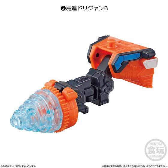 ミニプラ 魔進合体シリーズ03 ギガントドリラー セット_2