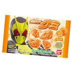 仮面ライダーグミ(オレンジ)_0