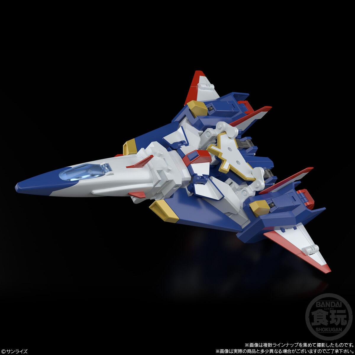 SMP [SHOKUGAN MODELING PROJECT] 太陽の勇者ファイバード_1