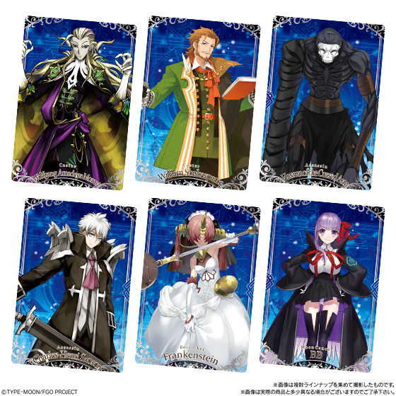Fate/Grand Orderウエハース6_4