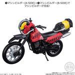 SHODO-X 仮面ライダー12_3