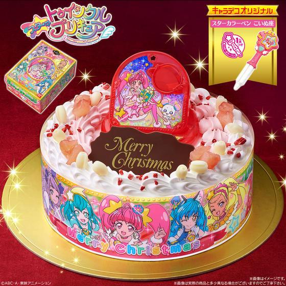「スタートゥインクルプリキュアのキャラデコクリスマスケーキ」の画像検索結果