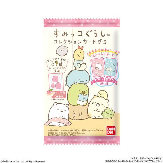 すみっコぐらし コレクションカードグミ_8