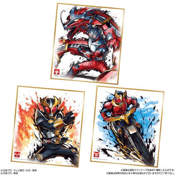仮面ライダー色紙ART2_5
