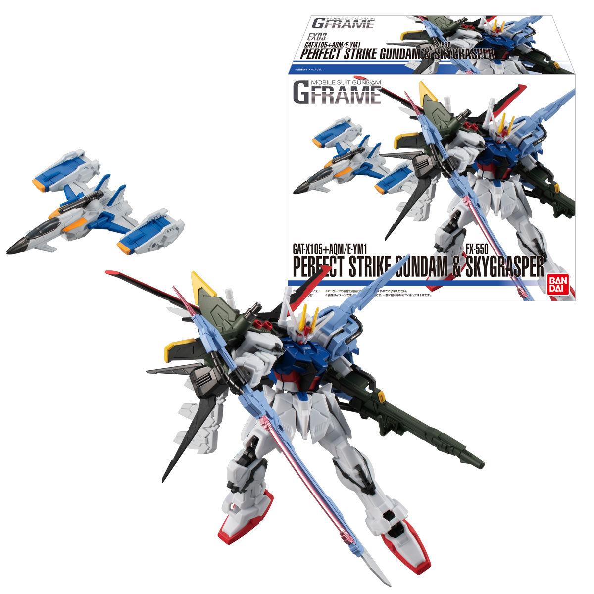 機動戦士ガンダム Gフレーム EX03 パーフェクトストライクガンダム&スカイグラスパー_0