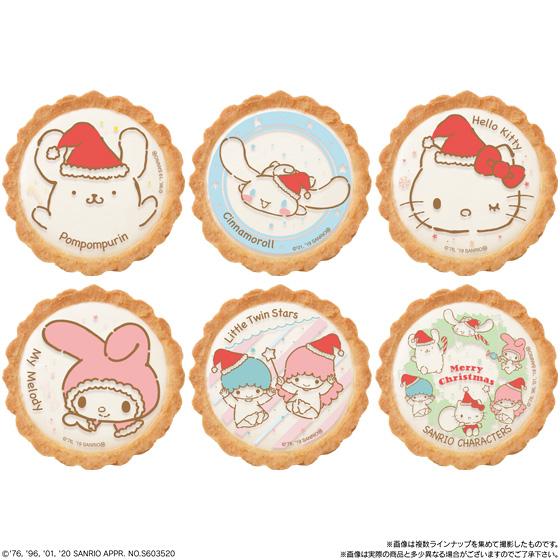 サンリオキャラクターズ クリスマスタルト_3