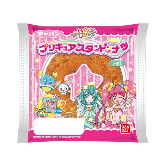 スター☆トゥインクルプリキュア ドーナツ2個入_0