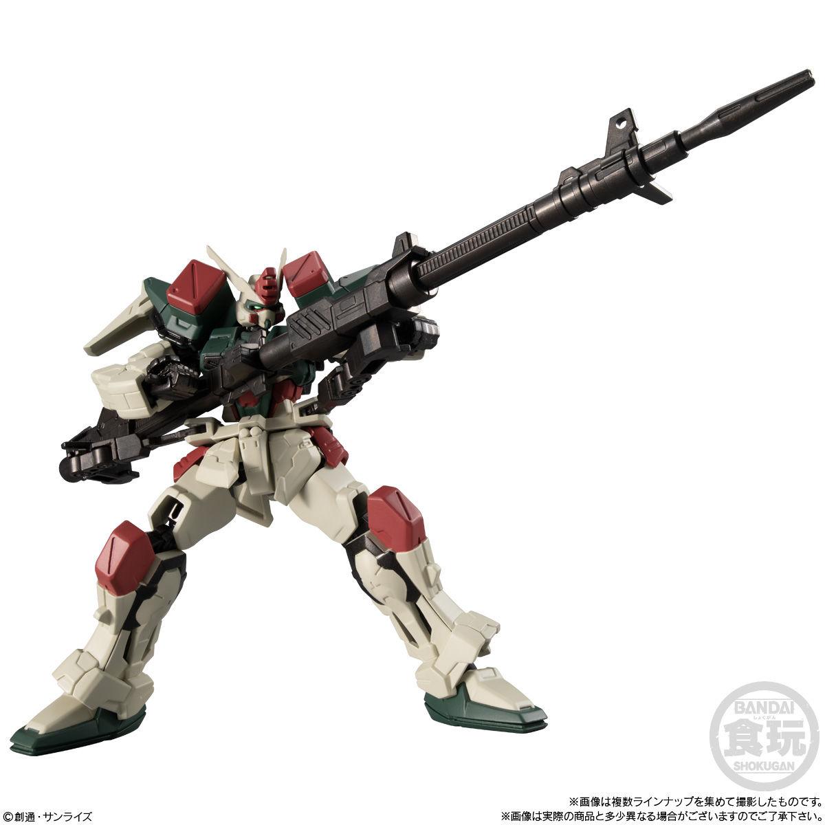 機動戦士ガンダム Gフレーム EX03 パーフェクトストライクガンダム&スカイグラスパー_6