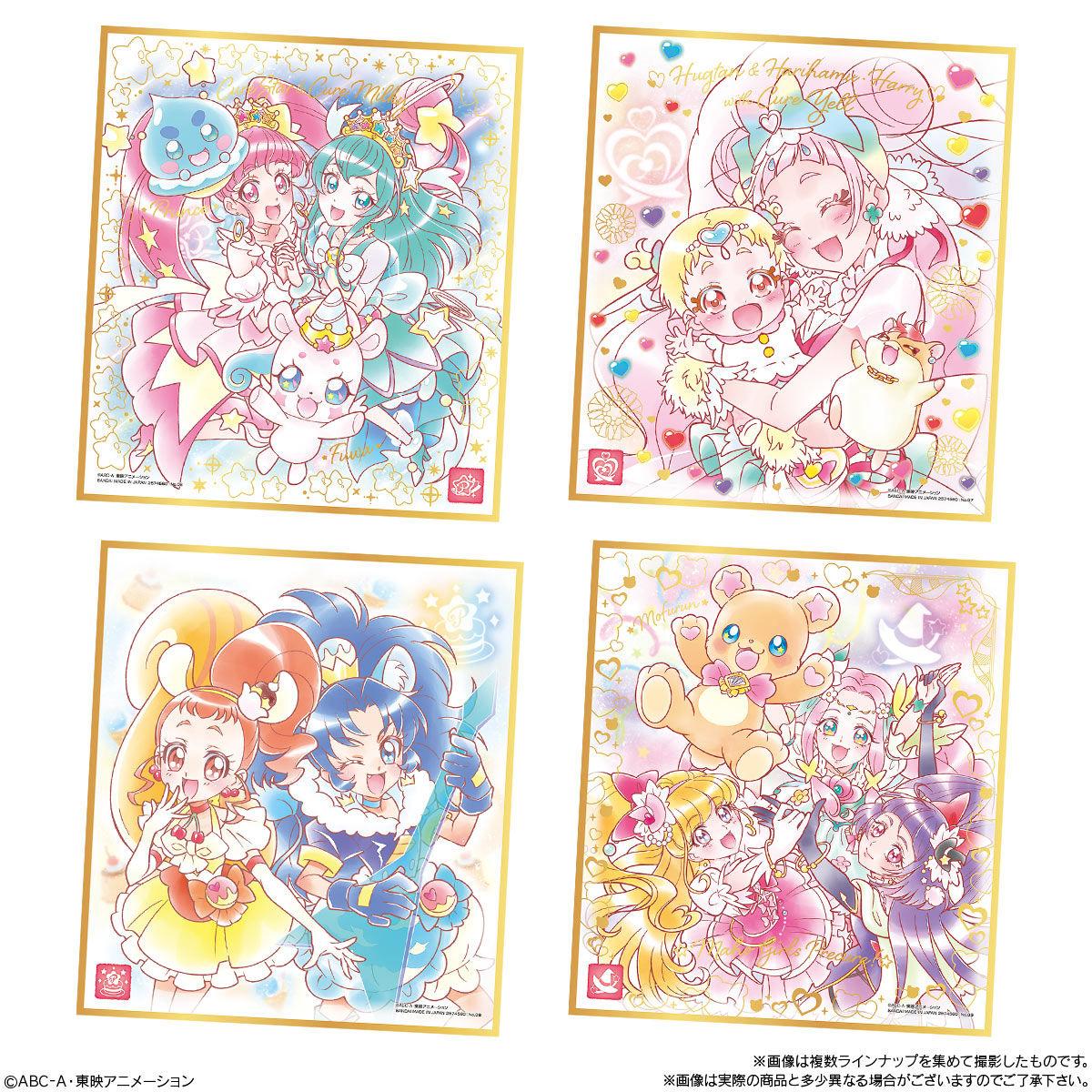 プリキュア 色紙ART5_3