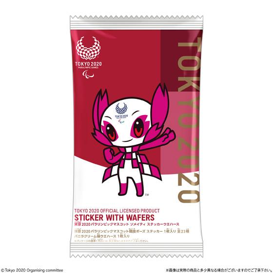 東京2020パラリンピックマスコット ソメイティ ステッカーウエハース_3