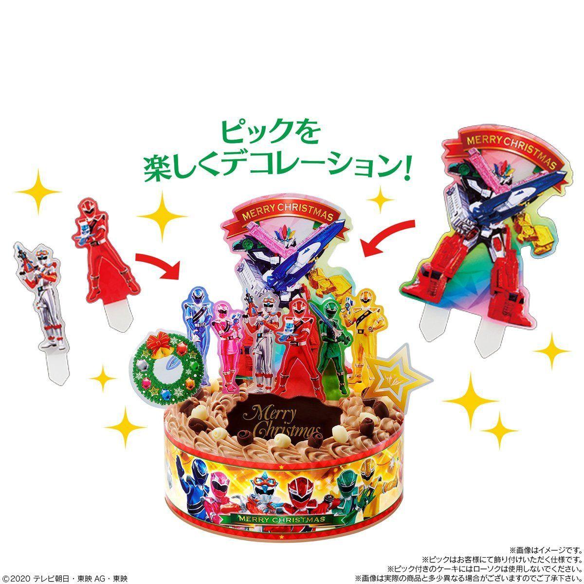 【特典あり】キャラデコクリスマス 魔進戦隊キラメイジャー(チョコクリーム)[5号サイズ]_3