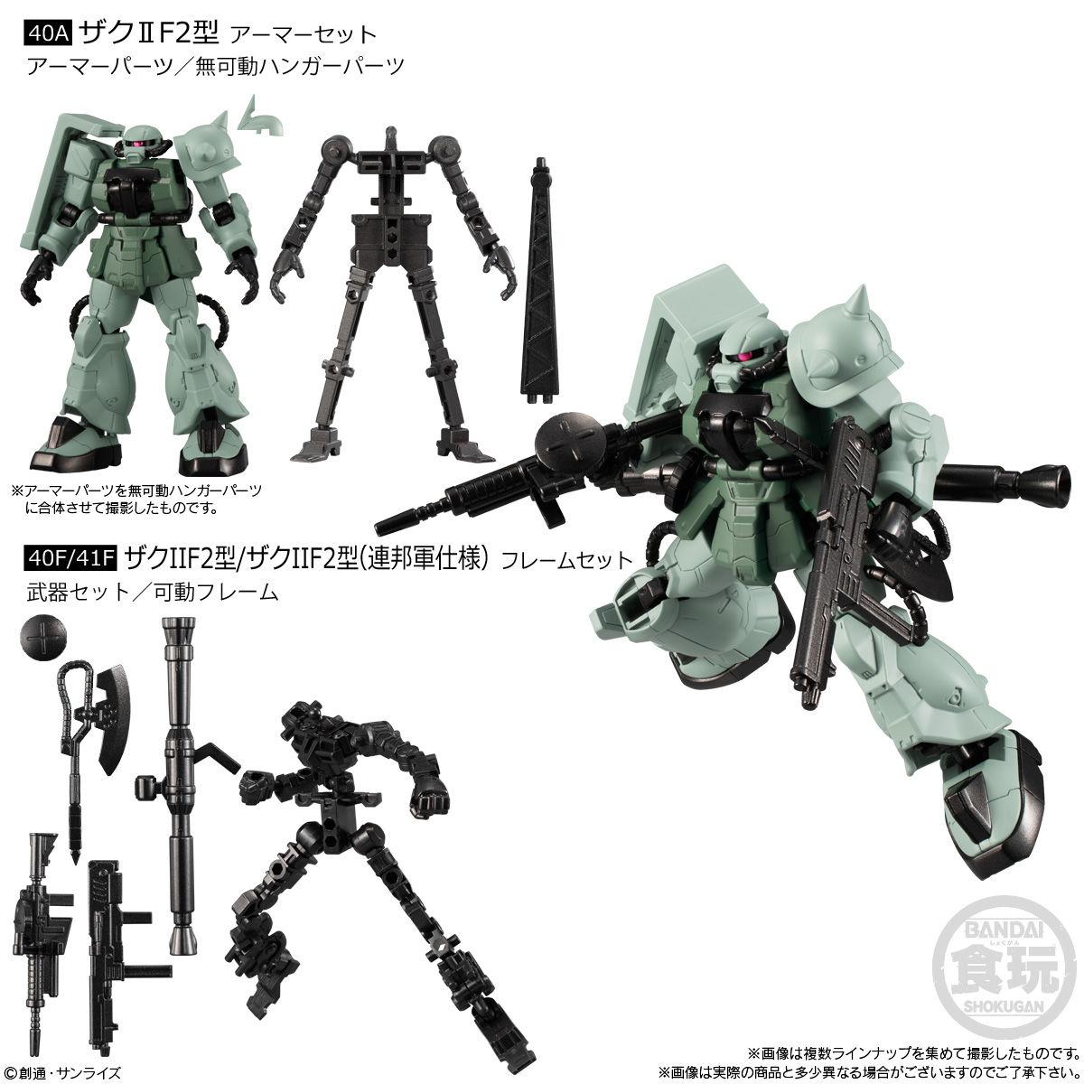 機動戦士ガンダム Gフレーム EX03 パーフェクトストライクガンダム&スカイグラスパー_3
