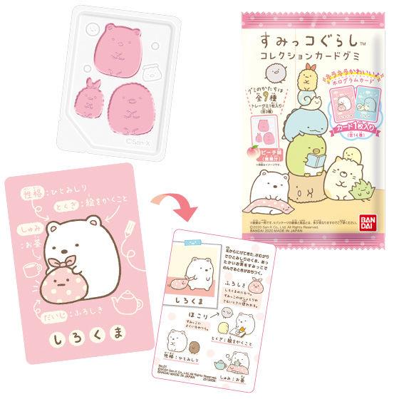 すみっコぐらし コレクションカードグミ_0