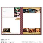 鬼滅の刃ラウンドBOX_4