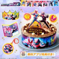 キャラデコパーティーケーキ 仮面ライダーリバイス(チョコクリーム)(5号サイズ)