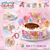 キャラデコパーティーケーキ トロピカル〜ジュ!プリキュア (5号サイズ)