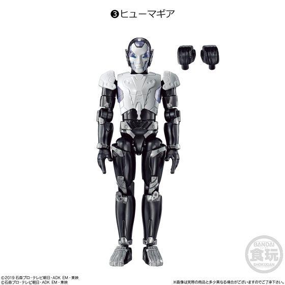 装動 仮面ライダーゼロワン AI 08 & 装動 仮面ライダージオウ コンプリートセット_2