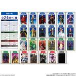 Fate/Grand Orderウエハース6_8