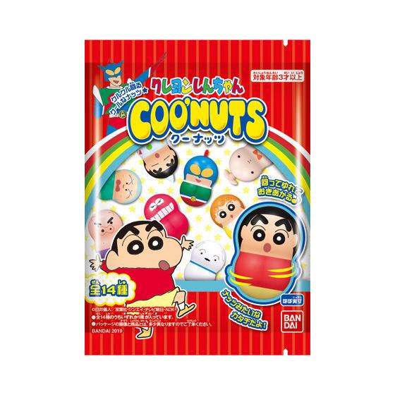 クーナッツ クレヨンしんちゃん_0