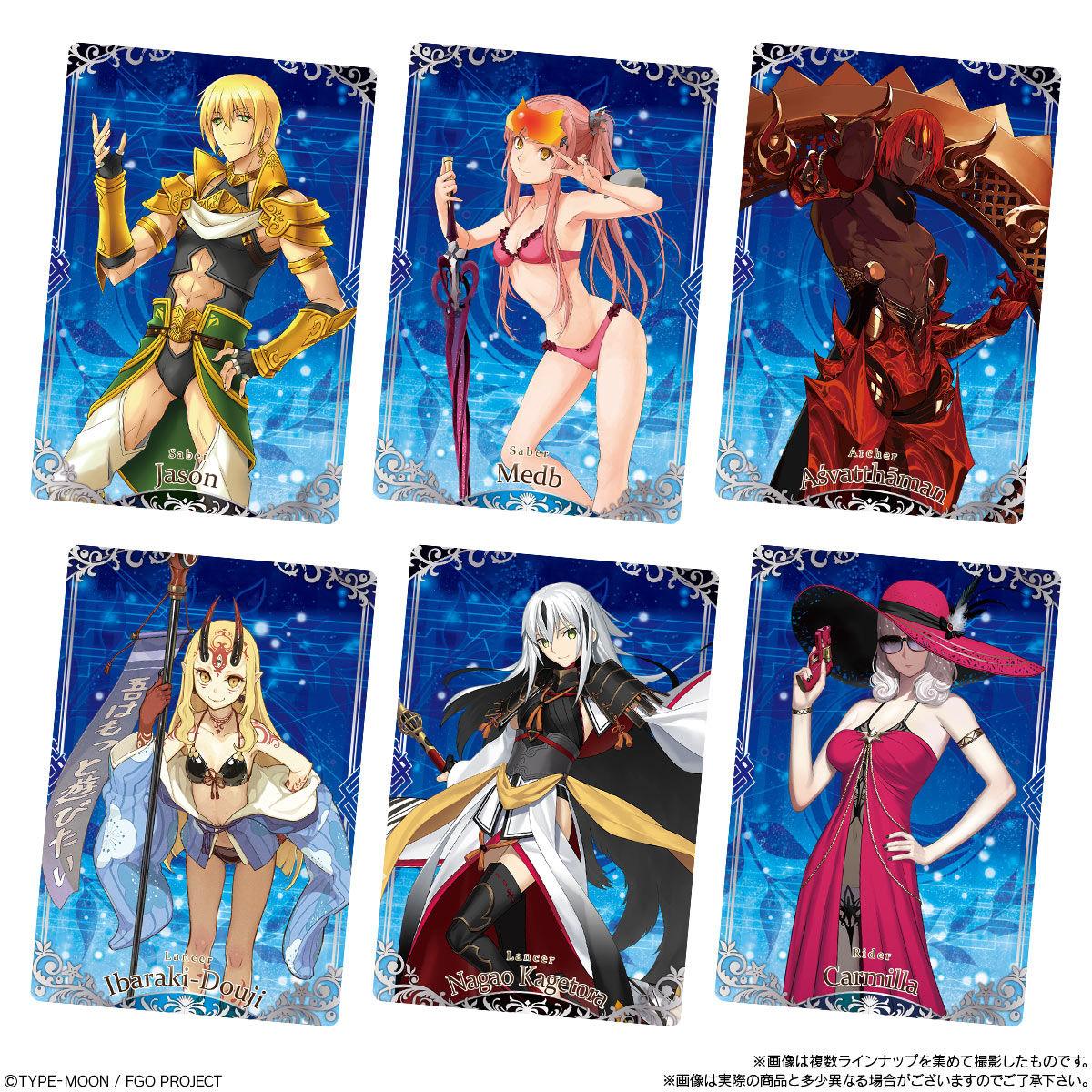 Fate/Grand Orderウエハース9_2
