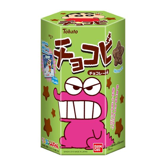 チョコビ チョコレート味(2019年冬リニューアル)_0