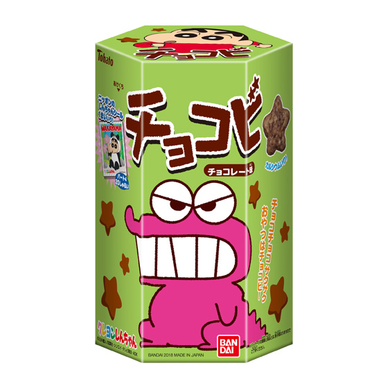 チョコビ チョコレート味(2018年冬リニューアル)_0