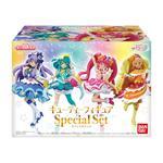 HUGっと!プリキュア  キューティーフィギュア4 Special Set_0