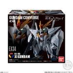 FW GUNDAM CONVERGE EX34 Ξガンダム_8