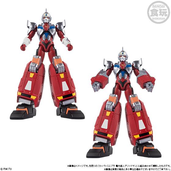 スーパーミニプラ 電光超人グリッドマン ダイナドラゴン&グリッドマンシグマセット【PB限定】_5