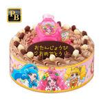 キャラデコお祝いケーキ ヒーリングっど プリキュア(チョコクリーム)[5号サイズ]_0