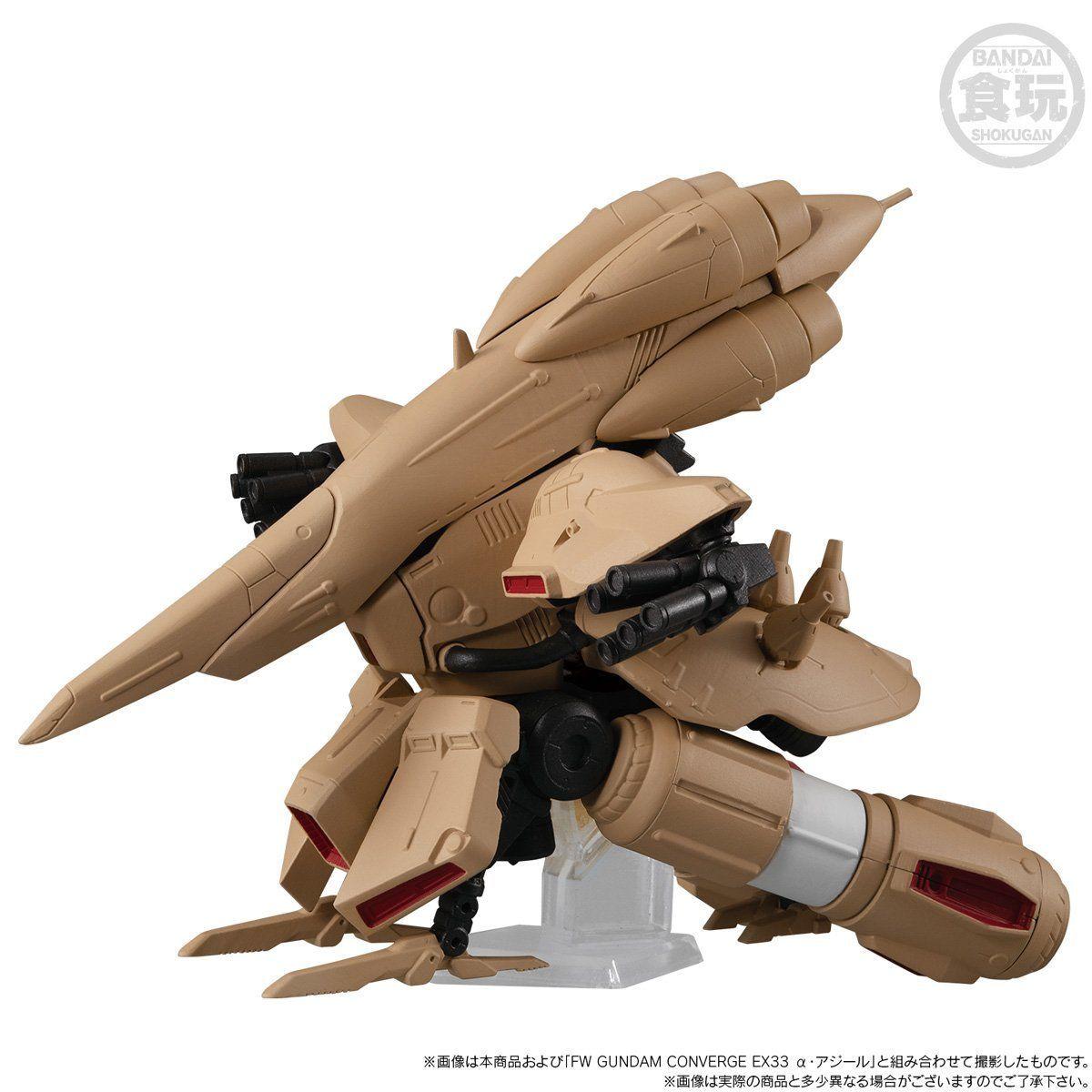 FW GUNDAM CONVERGE EX33 α・アジール_2