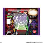 EVANGELION TART_1