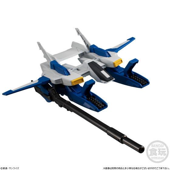 機動戦士ガンダム Gフレーム EX01 スーパーガンダム_6