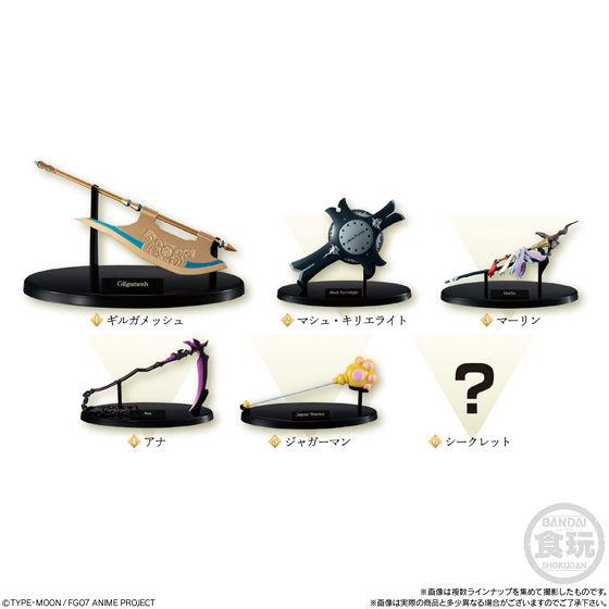 Miniature Prop Collection Fate/Grand Order -絶対魔獣戦線バビロニア- Vol.1_2