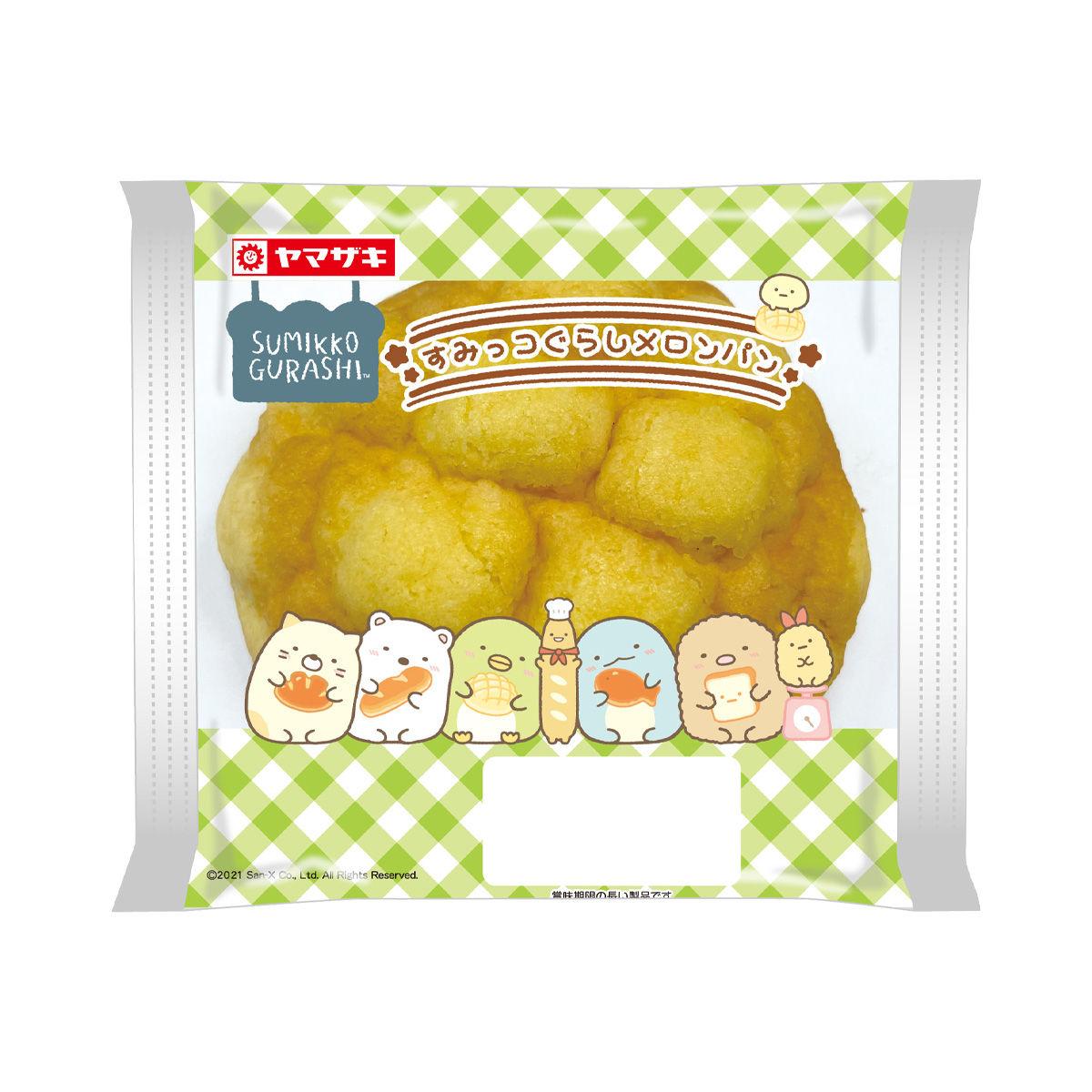 すみっコぐらし メロンパン_0