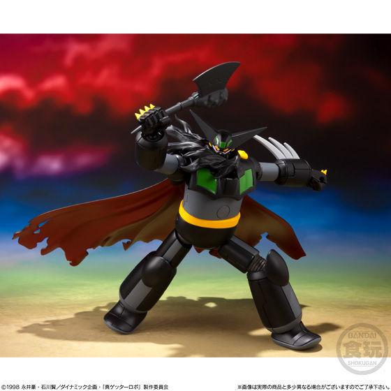 スーパーミニプラ  真(チェンジ!!)ゲッターロボ Vol.1_8