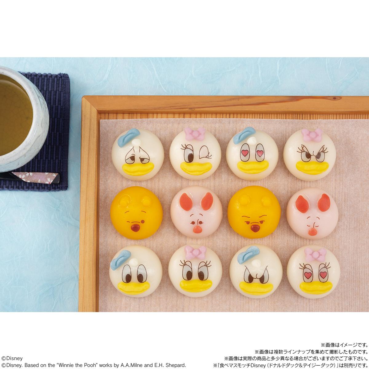 食べマスモッチ Disney プーさん&ピグレット_5