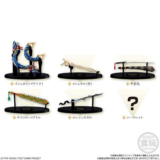 Miniature Prop Collection Fate/Grand Order -絶対魔獣戦線バビロニア- Vol.2_1