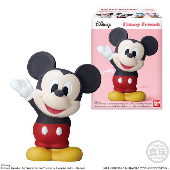 Disney Friends_1