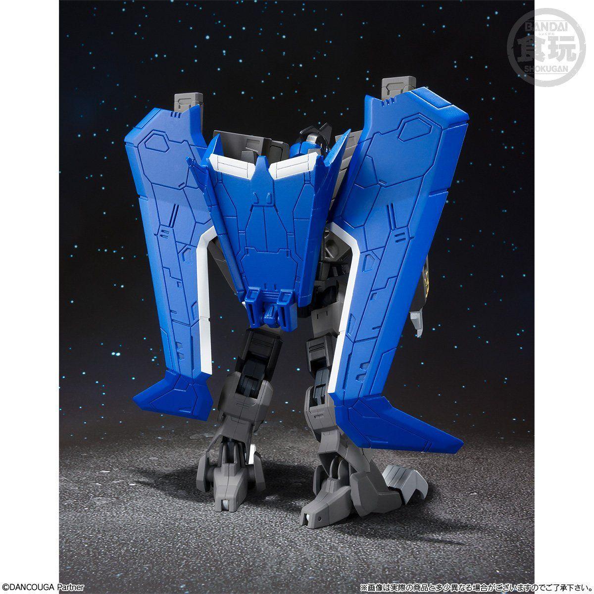 スーパーミニプラ 超獣機神ダンクーガ ブラックウイング【プレミアムバンダイ限定】_2