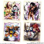 ドラゴンボール 色紙ART9_4