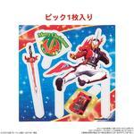 【早期予約キャンペーン】キャラデコクリスマス 仮面ライダーセイバー(チョコクリーム)[5号サイズ]_2